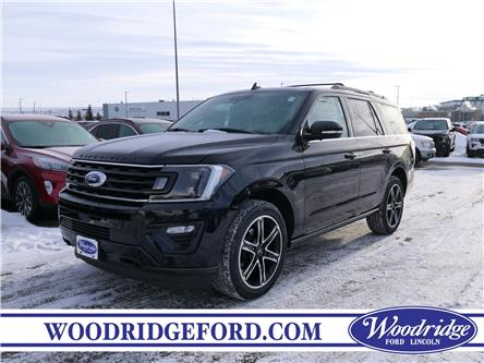 2020 Ford Expedition Limited (Stk: L-500) in Calgary - Image 1 of 6