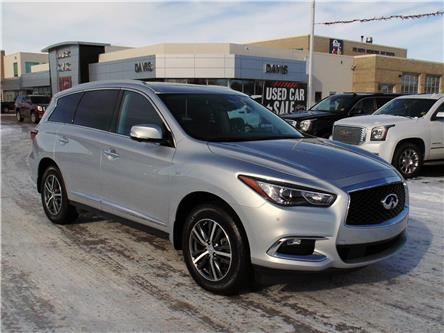 2019 Infiniti QX60 Pure (Stk: 182242) in Medicine Hat - Image 1 of 17
