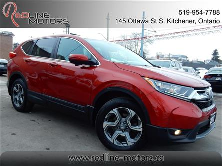 2017 Honda CR-V EX-L (Stk: 2HKRW2) in Kitchener - Image 1 of 27