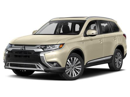 2020 Mitsubishi Outlander Limited Edition (Stk: 200228) in Fredericton - Image 1 of 9