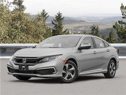 2019 Honda Civic LX (Stk: 19659) in Milton - Image 1 of 23