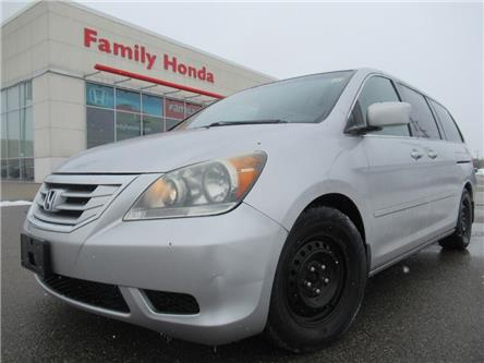 2010 Honda Odyssey 4dr Wgn SE w-RES | ROOF RACKS!! | (Stk: 503862T) in Brampton - Image 1 of 18