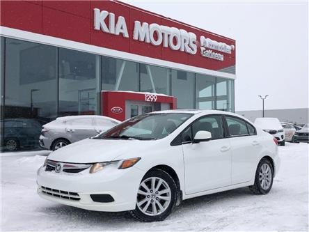 2012 Honda Civic EX (Stk: P2343A) in Gatineau - Image 1 of 18