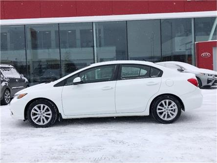 2012 Honda Civic EX (Stk: P2343A) in Gatineau - Image 2 of 19