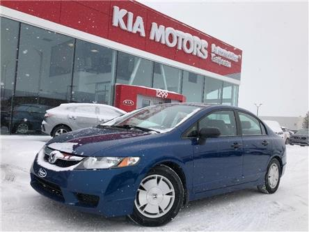 2011 Honda Civic DX-G (Stk: 91322A) in Gatineau - Image 1 of 20
