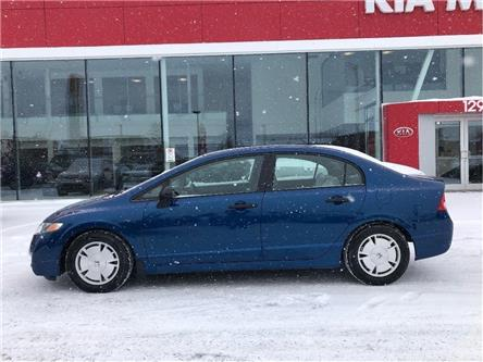 2011 Honda Civic DX-G (Stk: 91322A) in Gatineau - Image 2 of 20