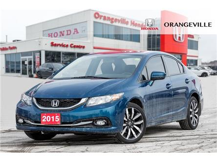 2015 Honda Civic Touring (Stk: F20066A) in Orangeville - Image 1 of 21