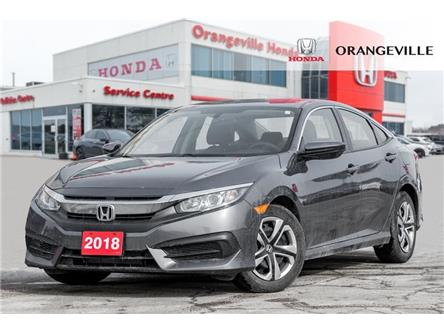2018 Honda Civic LX (Stk: F20072A) in Orangeville - Image 1 of 18