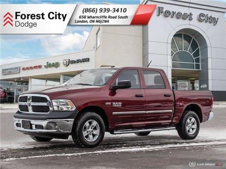2017 RAM 1500 ST (Stk: 9-R055A) in London - Image 1 of 24