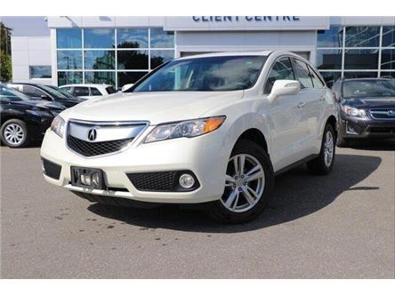 2015 Acura RDX Base (Stk: P18606A) in Ottawa - Image 1 of 28