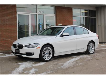 2015 BMW 320i xDrive (Stk: S75715) in Saskatoon - Image 1 of 20