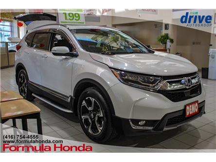 2019 Honda CR-V Touring (Stk: 19-0802D) in Scarborough - Image 1 of 21