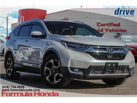 2019 Honda CR-V Touring (Stk: 19-1706D) in Scarborough - Image 1 of 26