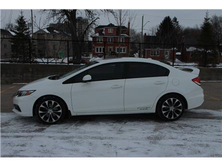 2013 Honda Civic Si (Stk: 2001017) in Waterloo - Image 2 of 25
