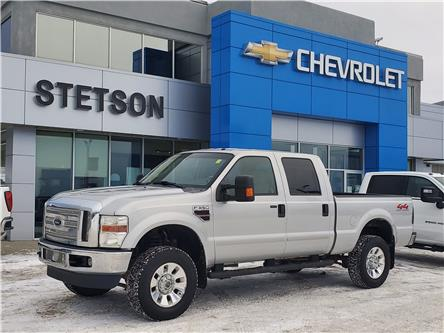2008 Ford F-350  (Stk: 20-034A) in Drayton Valley - Image 1 of 13