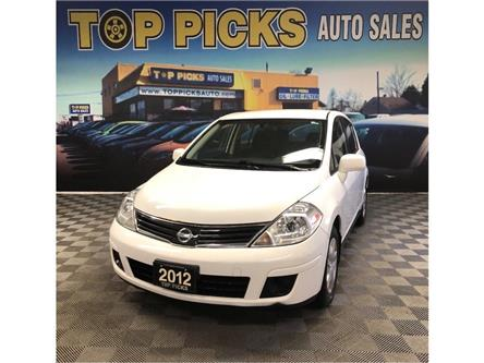 2012 Nissan Versa 1.8 S (Stk: 375415) in NORTH BAY - Image 1 of 24