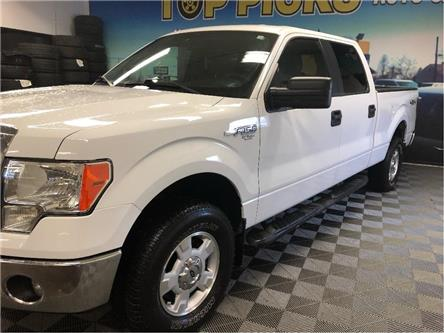 2014 Ford F-150 XLT (Stk: C76881) in NORTH BAY - Image 2 of 24