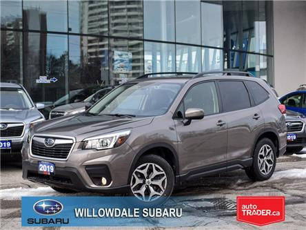 2019 Subaru Forester 2.5i Convenience with EYESIGHT >>NO ACCIDENT<< (Stk: 19D74) in Toronto - Image 1 of 28