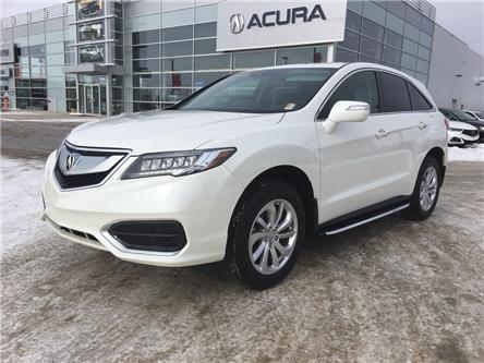 2018 Acura RDX  (Stk: A4163) in Saskatoon - Image 1 of 19
