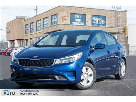 2018 Kia Forte LX (Stk: 254590) in Milton - Image 1 of 17