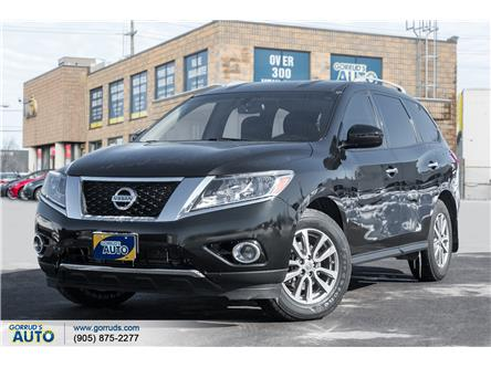 2015 Nissan Pathfinder SV (Stk: 681684) in Milton - Image 1 of 19