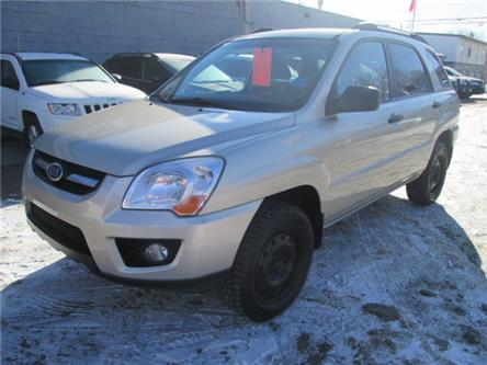 2009 Kia Sportage LX (Stk: bp799c) in Saskatoon - Image 1 of 16