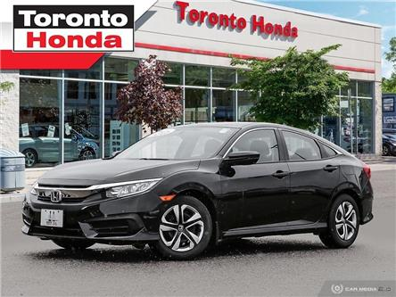 2016 Honda Civic Sedan LX (Stk: H39946L) in Toronto - Image 1 of 27
