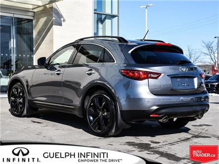 2017 Infiniti QX70  (Stk: I6901A) in Guelph - Image 2 of 29