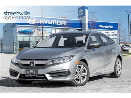 2016 Honda Civic LX (Stk: P0811) in Mississauga - Image 1 of 18