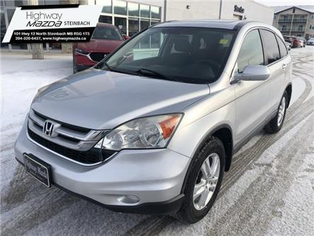 2010 Honda CR-V EX 4WD at (Stk: A0278A) in Steinbach - Image 1 of 19