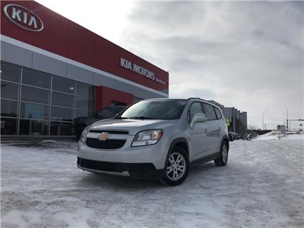 2014 Chevrolet Orlando 2LT (Stk: 0SP6643A) in Calgary - Image 1 of 19