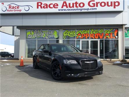 2019 Chrysler 300 S (Stk: 17351) in Dartmouth - Image 1 of 25