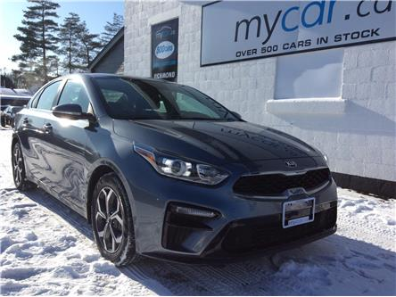2020 Kia Forte EX (Stk: 200197) in Richmond - Image 1 of 20