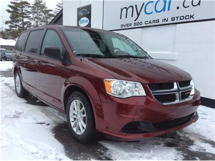 2017 Dodge Grand Caravan SXT (Stk: 200107) in Richmond - Image 1 of 19
