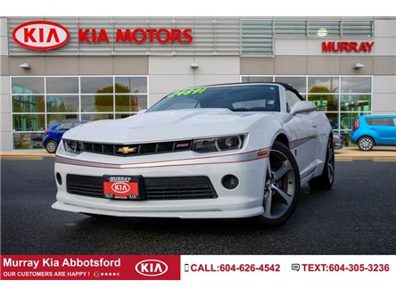 2015 Chevrolet Camaro 2LT (Stk: NI97449A) in Abbotsford - Image 1 of 17