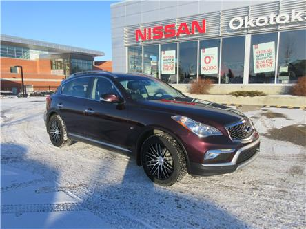 2016 Infiniti QX50 Base (Stk: 3260) in Okotoks - Image 1 of 29