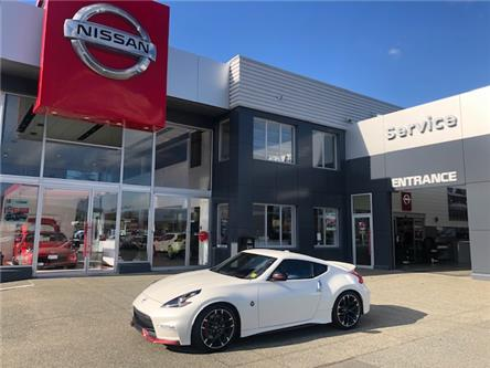 2017 Nissan 370Z Nismo (Stk: 9F0275A) in Duncan - Image 1 of 13