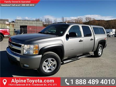 2007 Chevrolet Silverado 1500 Next Generation LT (Stk: X219762B) in Cranbrook - Image 1 of 21