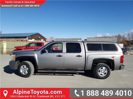 2007 Chevrolet Silverado 1500 Next Generation LT (Stk: X219762B) in Cranbrook - Image 2 of 21