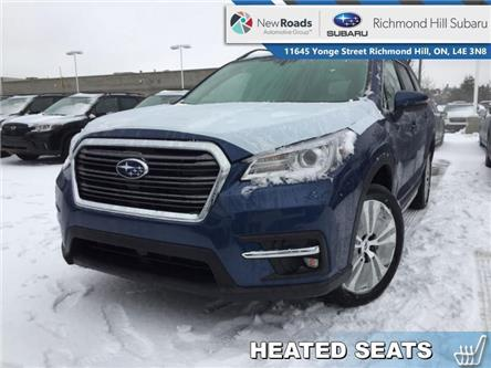 2020 Subaru Ascent Limited w/Captains Chairs (Stk: 34344) in RICHMOND HILL - Image 1 of 24