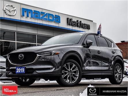 2019 Mazda CX-5 Signature (Stk: N190295A) in Markham - Image 1 of 30