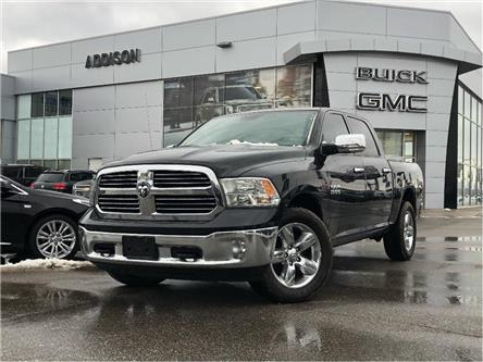 2016 RAM 1500 SLT (Stk: U271610) in Mississauga - Image 1 of 21