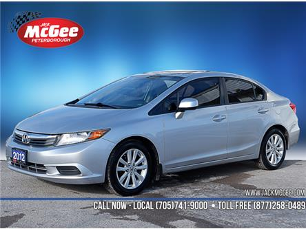 2012 Honda Civic EX-L (Stk: 19743B) in Peterborough - Image 1 of 19
