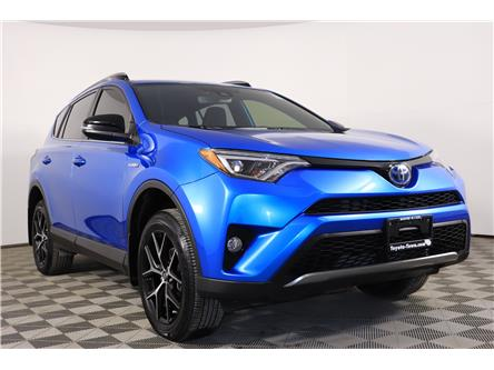 2018 Toyota RAV4 Hybrid SE (Stk: U11485L) in London - Image 1 of 27