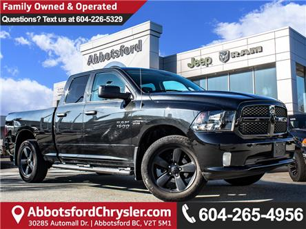 2017 RAM 1500 ST (Stk: K749931A) in Abbotsford - Image 1 of 27
