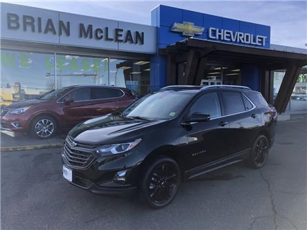 2020 Chevrolet Equinox LT (Stk: M5056-20) in Courtenay - Image 1 of 17