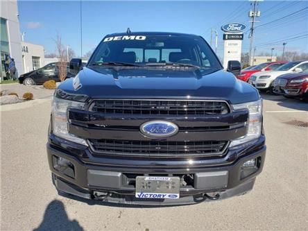 2019 Ford F-150 Lariat (Stk: VFF18147) in Chatham - Image 2 of 17