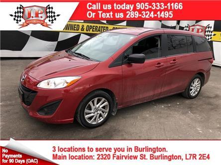 2017 Mazda Mazda5 GS (Stk: 48975) in Burlington - Image 1 of 17