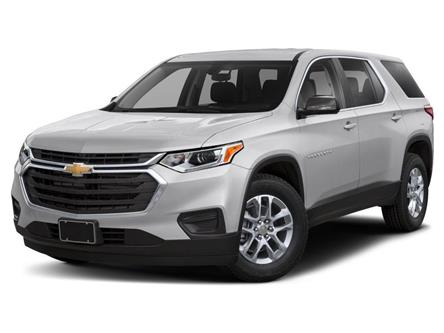 2020 Chevrolet Traverse LS (Stk: 20406) in Sioux Lookout - Image 1 of 9