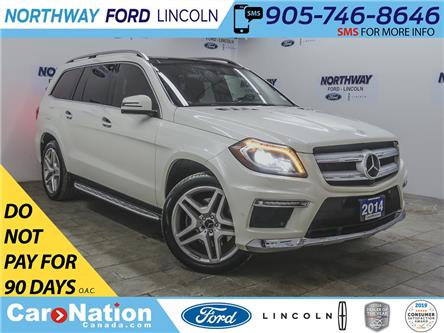 2014 Mercedes-Benz GL-Class GL550 | V8 | NAV | LEATHER | REAR DVD | SUNROOF | (Stk: OEX1280A) in Brantford - Image 1 of 50